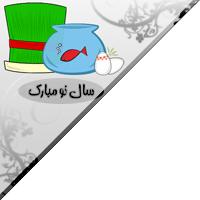 لوگوی حمایتی ، لوگوی سه گوش ، لوگو برای وبلاگ