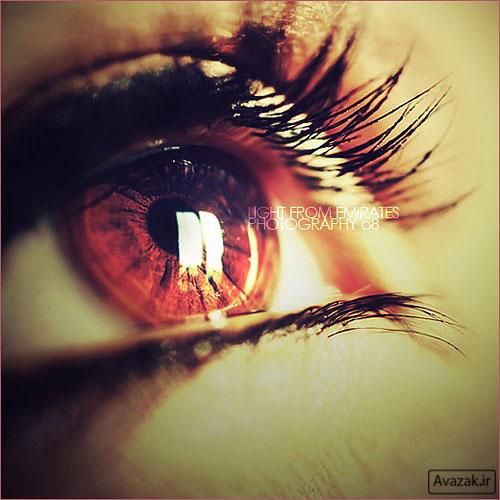 چشم زیبا 2