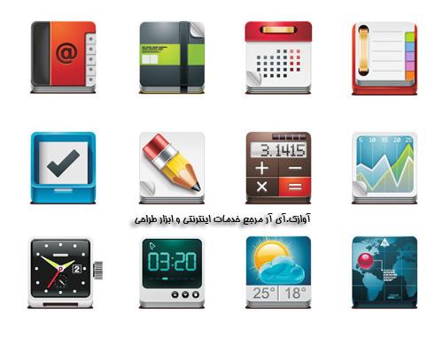 www.avazak.ir-Icon03