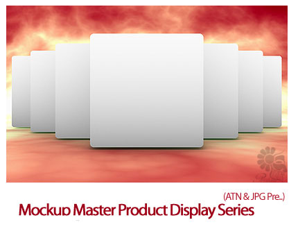1341395013_mockup.master.product.display