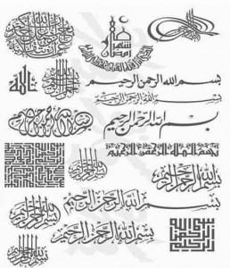 islamic41
