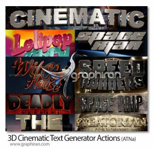 3D-Cinematic-Text-Generator-Actions