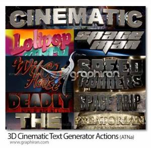 3D-Cinematic-Text-Generator-Actions