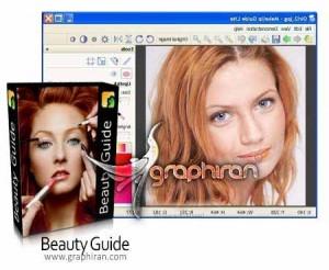 Beauty_Guide
