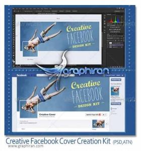 Creative-Facebook-Cover-Creation-Kit