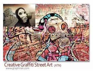Creative-Graffiti-Street-Art