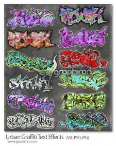 Urban-Graffiti-Text-Effects